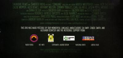 planlingv-dvd2